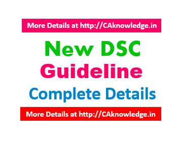 New DSC Guideline CAknowledge.in