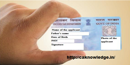 What is PAN Card CAknowledge.in
