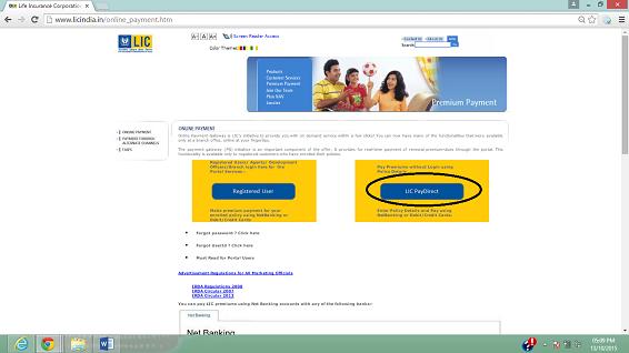 LIC Premium Payment CAknowledge