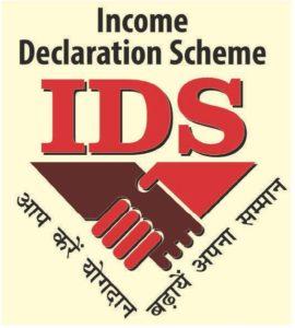 IDS 2016 Income declaration scheme