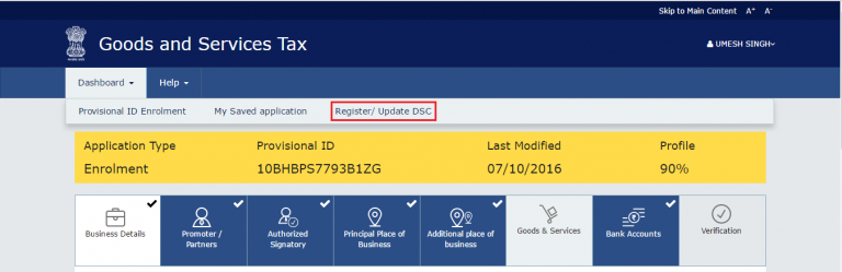 How to Register and Update Digital Signature (DSC) on GST Portal.png