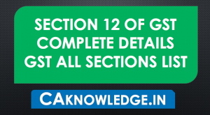 Section 12 of GST