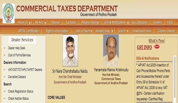 GST Registration Procedure for Existing AP VAT Dealers - Andhra Pradesh