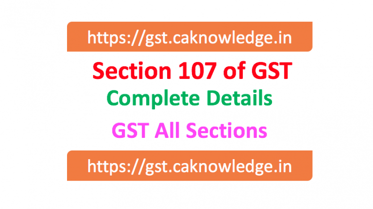 Section 107 of GST