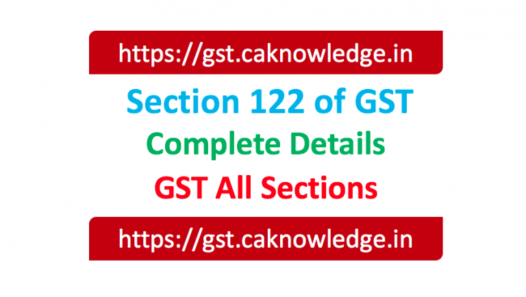 Section 122 of GST