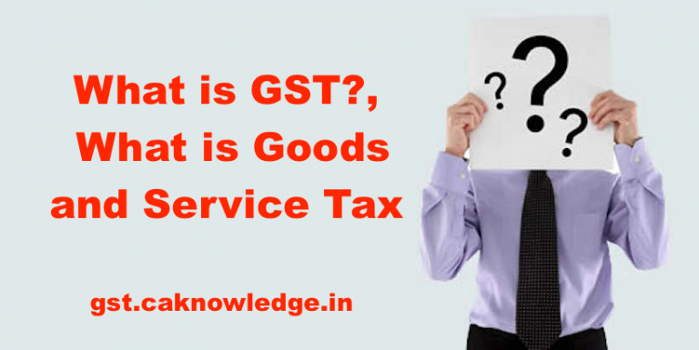 What is GST?, What is Goods and Service Tax, GST and India