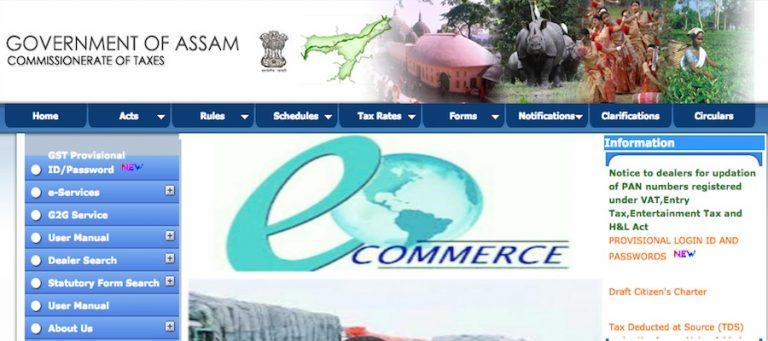Procedure for GST Registration in Assam State for Existing VAT Dealers