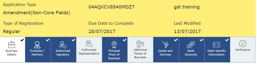 Amendment in GST Registration
