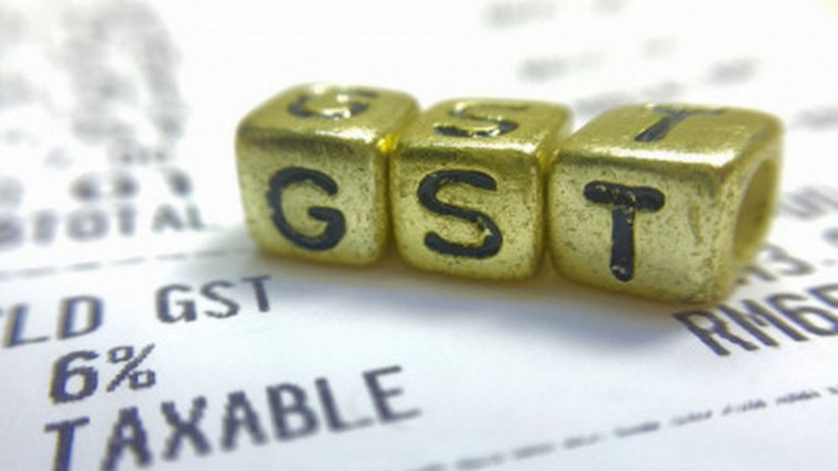 GST Audit & Assessment Rules