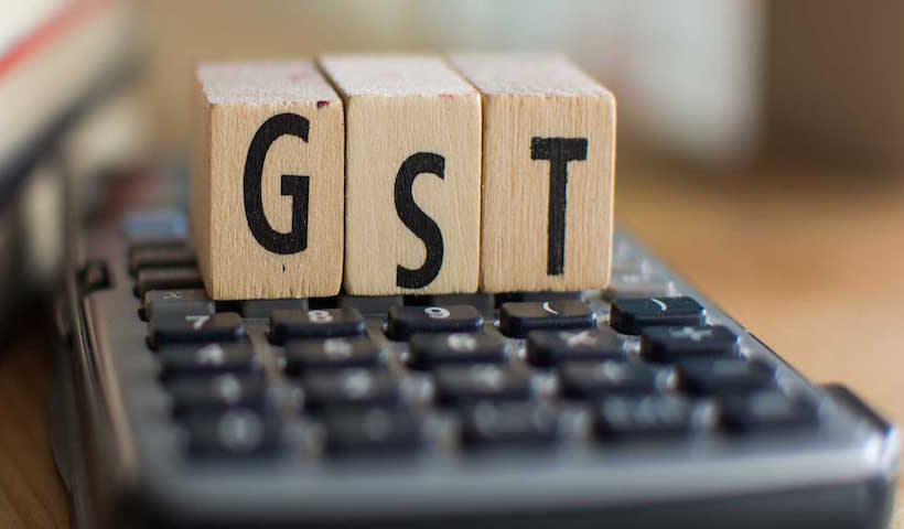 GST E-Way Bill Rules 2017, GST Electronic Way Bill Rules 2017