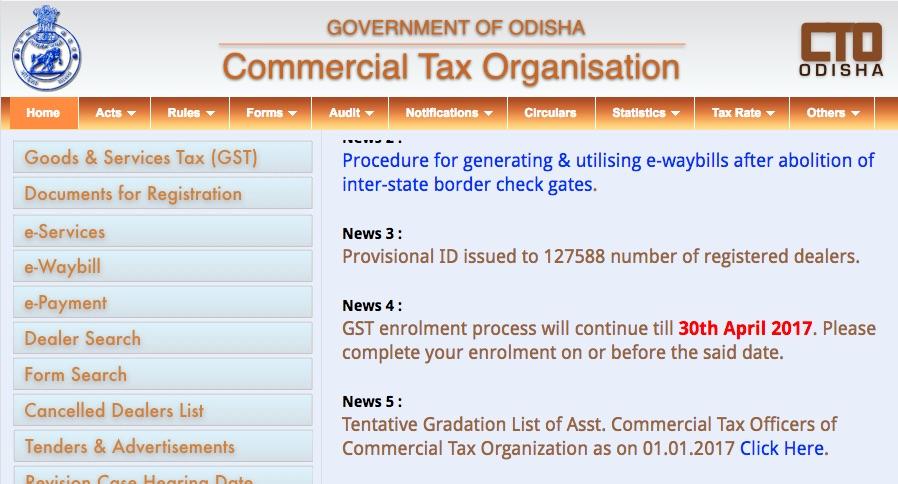 GST Registration Procedure for Existing Odisha VAT Dealers