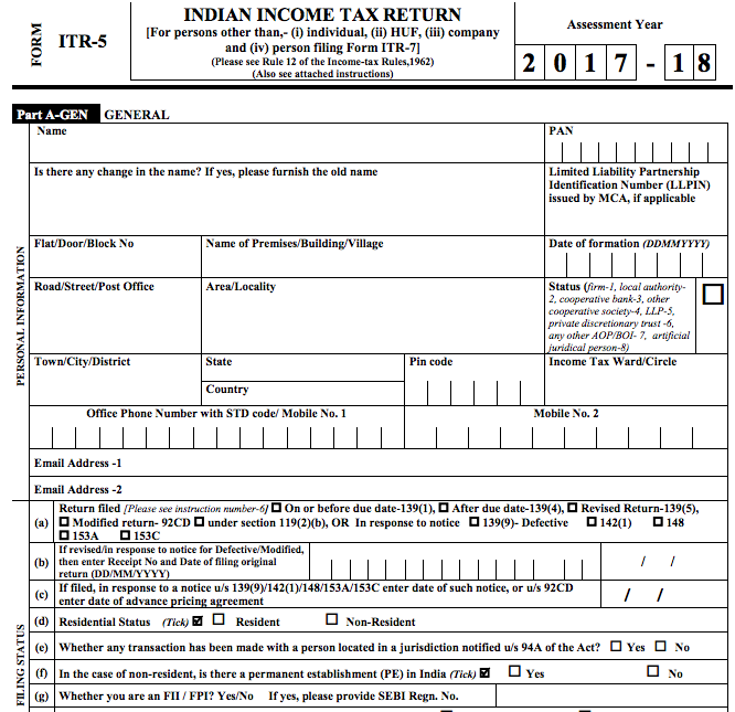 income tax return forms a y 2012 13