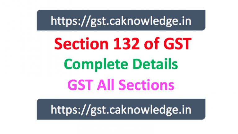 Section 132 of GST