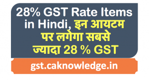 28% GST Rate Items in Hindi