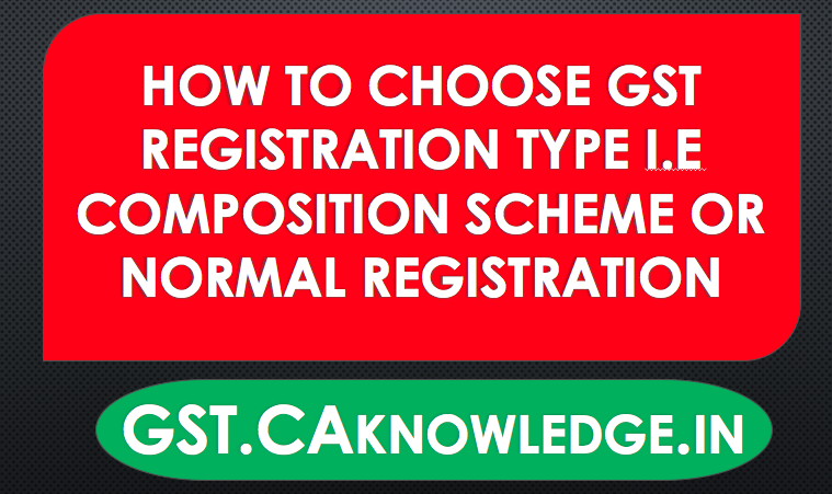 Choose GST Registration Type Based on Profit Margin