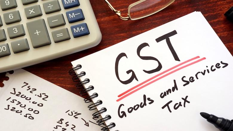 Maharashtra GST Act