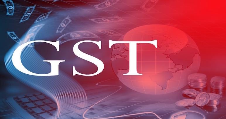 Rajasthan GST Act 2017