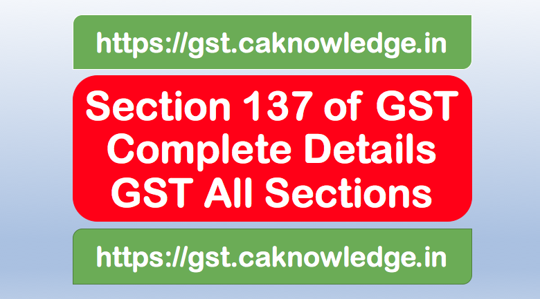 Section 137 of GST