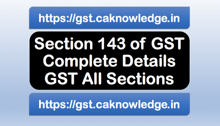 Section 143 of GST