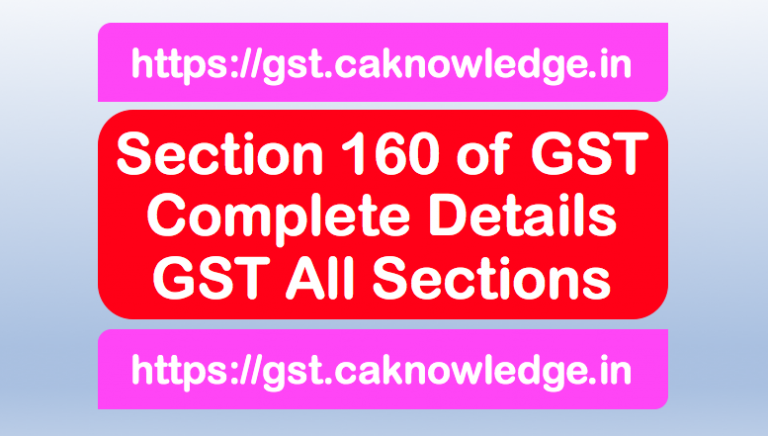 Section 160 of GST