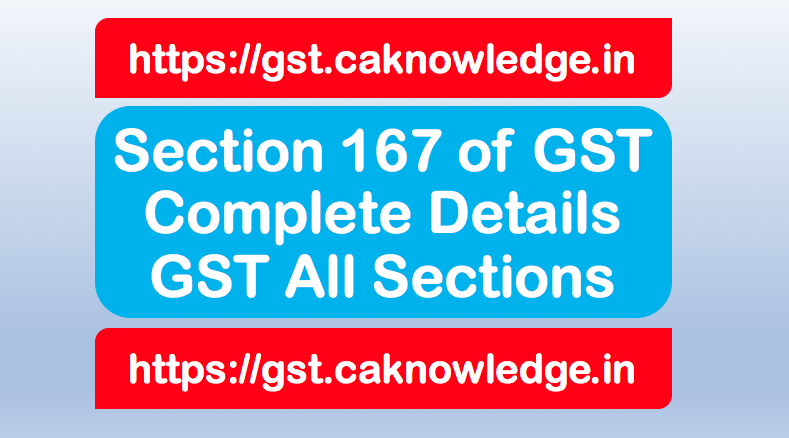 Section 167 of GST