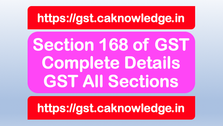 Section 168 of GST