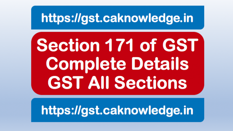 Section 171 of GST