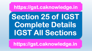 Section 25 of IGST