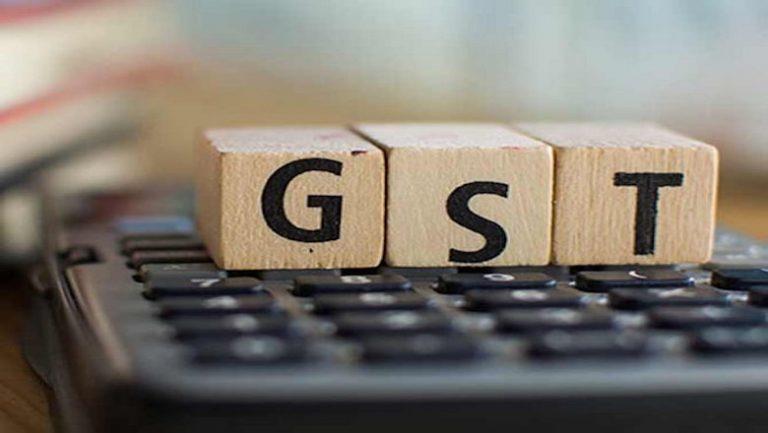 Gujarat GST Act