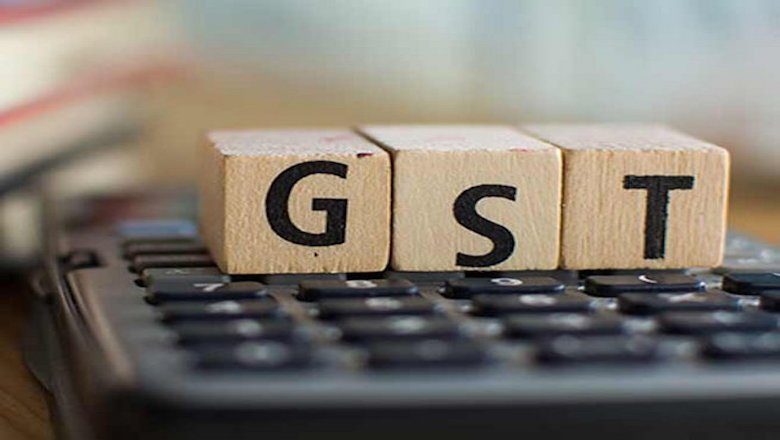 Gujarat GST Act
