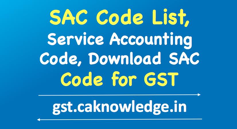 SAC Code