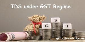 TDS under GST Regime