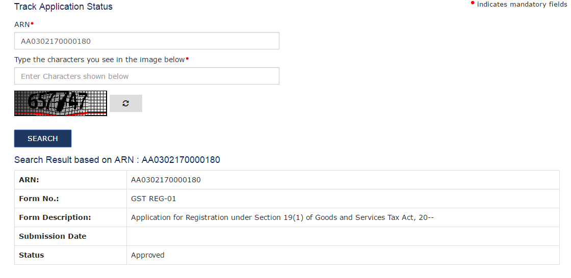 GST Application Status