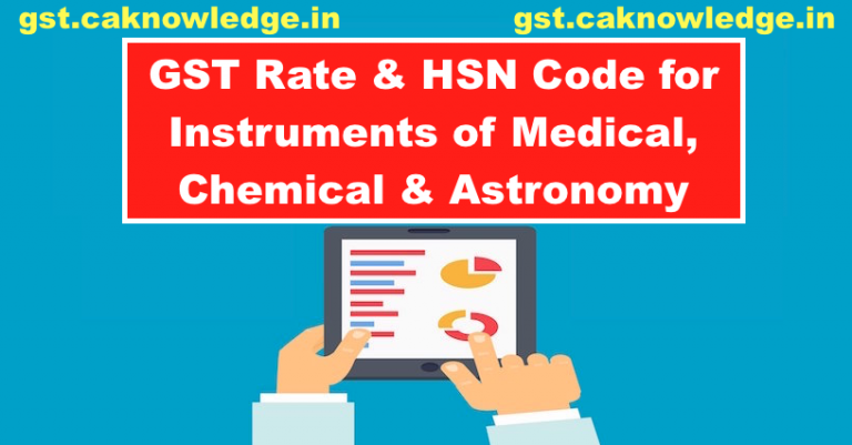 GST Rate & HSN Code for Instruments of Medical, Chemical & Astronomy