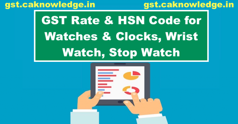 GST Rate & HSN Code for Watches & Clock