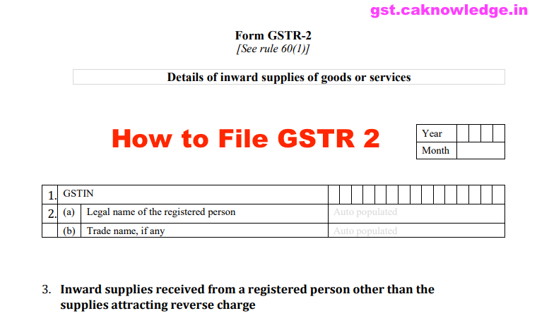 How to File GSTR 2