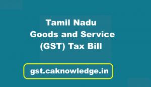 Tamil Nadu GST Act 2017