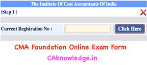 CMA Foundation Exam Form