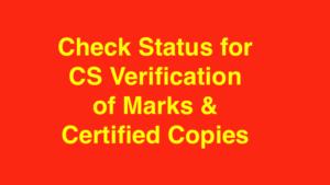 Check Status for CS Verification of Marks