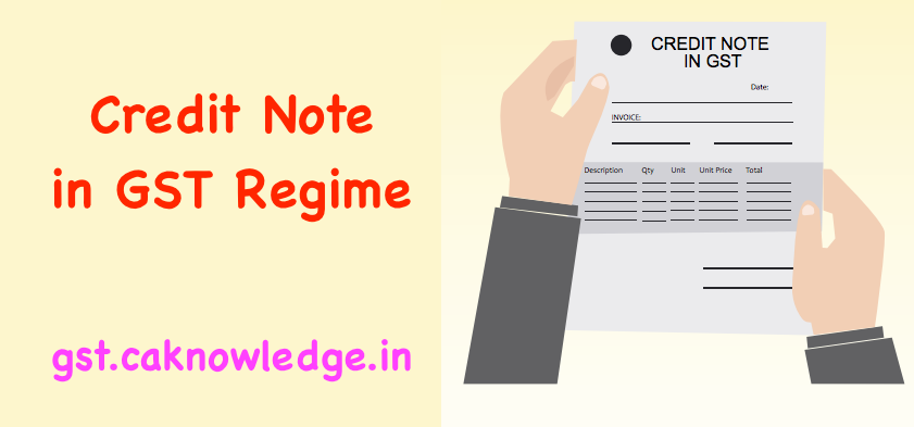 Credit Note Meaning In Gst