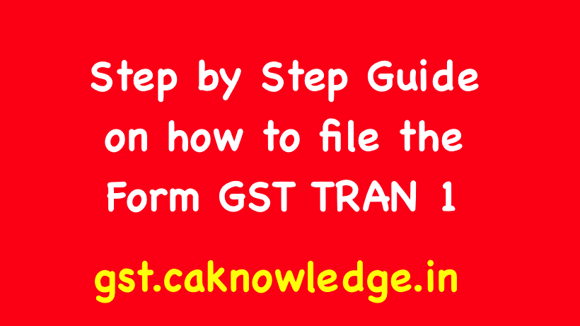 GST TRAN 1