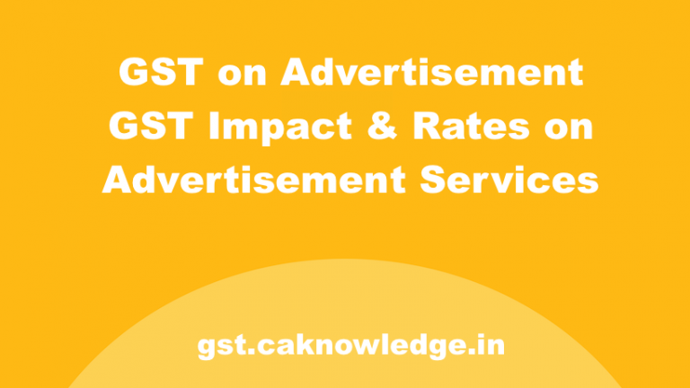 GST on Advertisement New