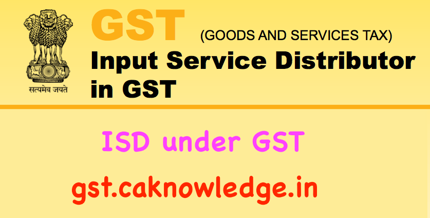Input Service Distributor in GS