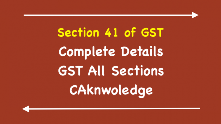 Section 41 of GST