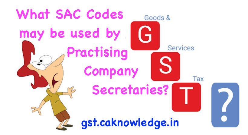 What SAC Codes may be used by Practising Company Secretaries?