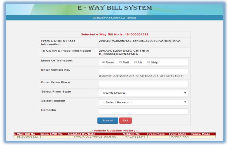Bulk e-Way Bills Update Vehicle Number