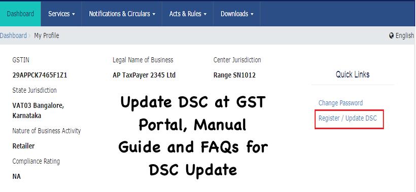 Update DSC at GST Portal