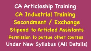 CA Articleship Training
