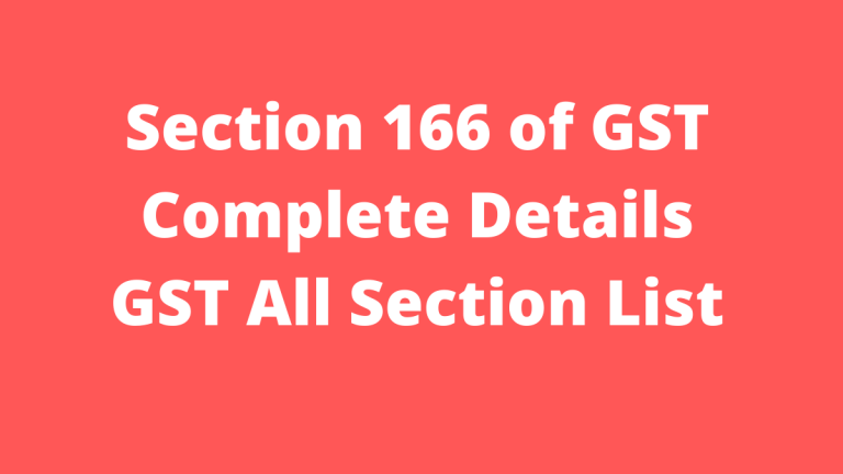 Section 166 of GST