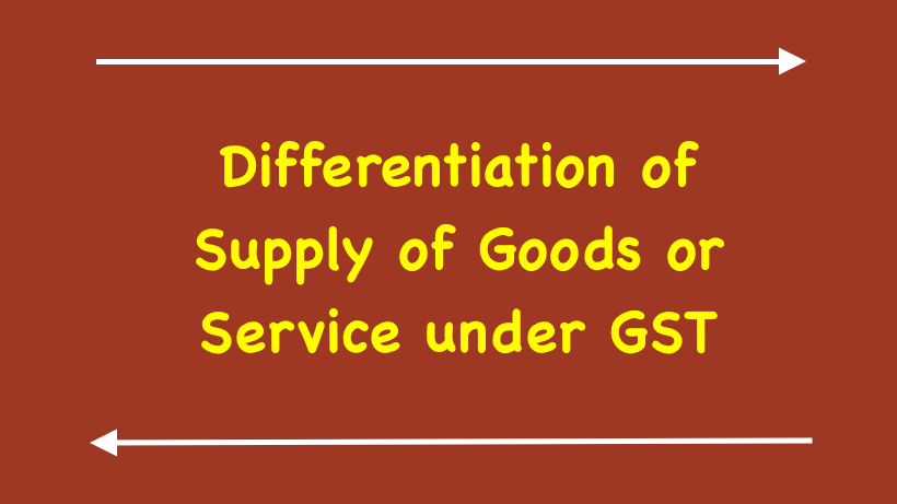 Differentiation of Supply of Goods or Service under GST